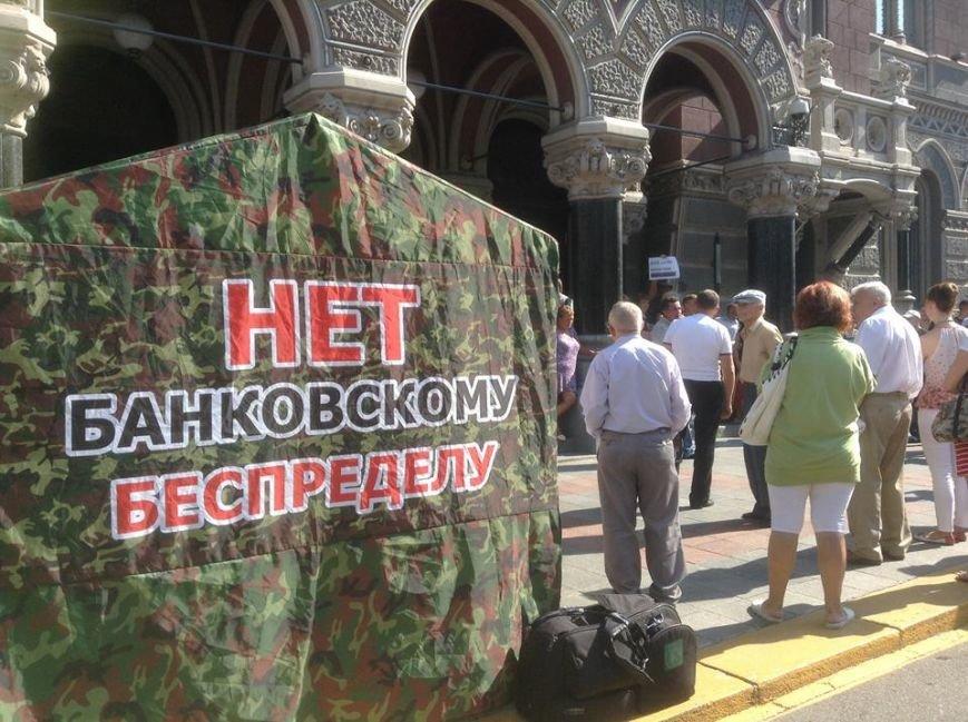 В Киеве возле здания НБУ митинговали заемщики (ФОТО), фото-2