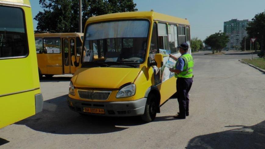 Безпеці дітей на дорозі – підвищену увагу!, фото-2