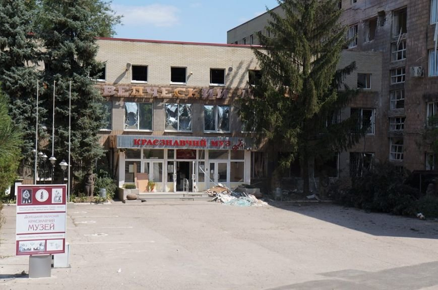 Донецкий краеведческий музей и ДМ «Юность» - после артобстрела (ФОТОФАКТ), фото-1