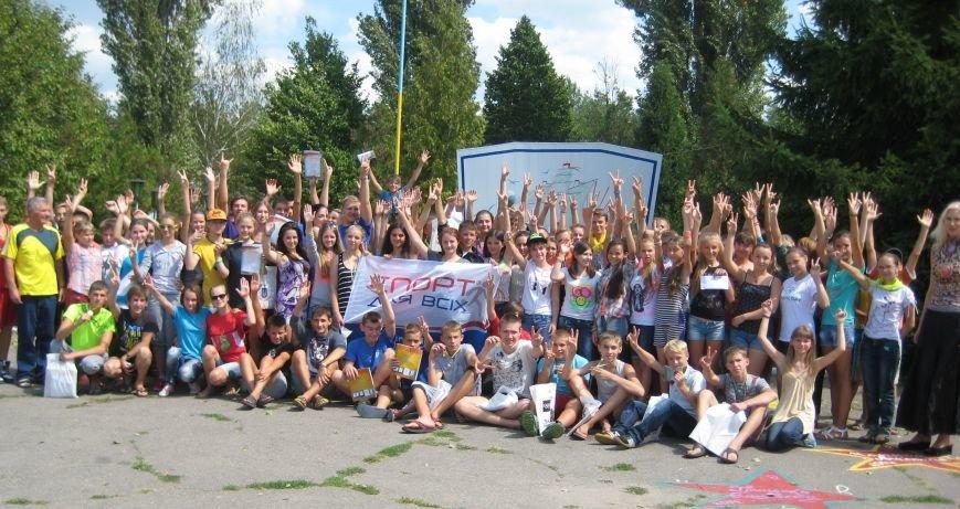 На Кіровоградщині продовжується проведення спортивно-масових заходів Олімпійське літо, фото-2