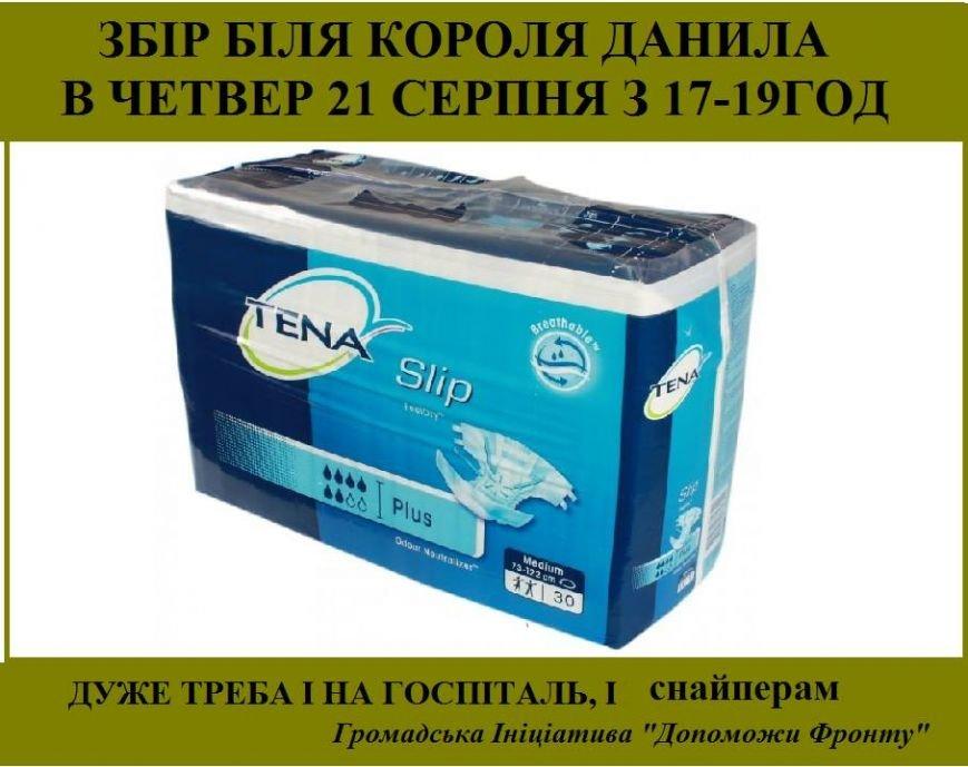 10606344_826196270726994_1342923239828704923_n