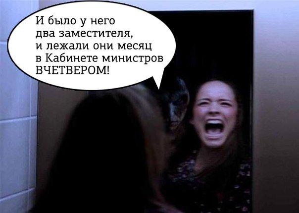 Мэр Киева рассмешил столичных жителей своей оговоркой (ВИДЕО), фото-4
