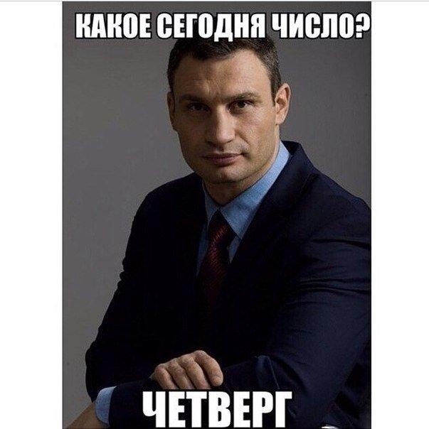 Мэр Киева рассмешил столичных жителей своей оговоркой (ВИДЕО), фото-3