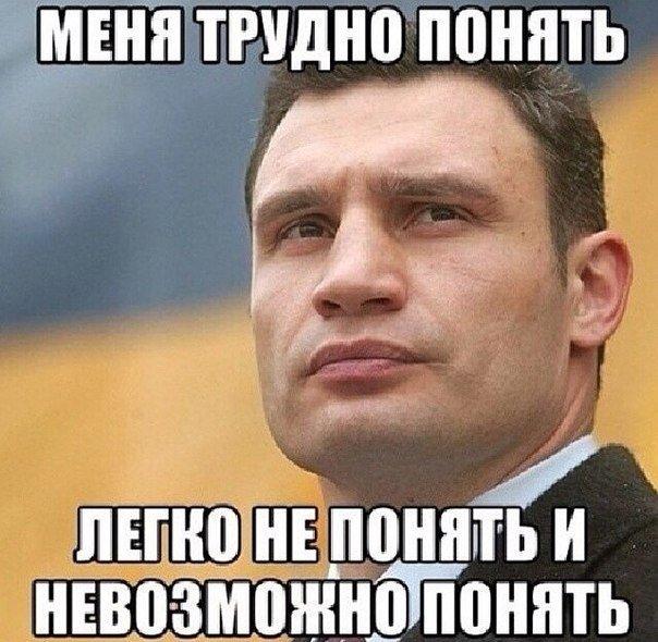 Мэр Киева рассмешил столичных жителей своей оговоркой (ВИДЕО), фото-7