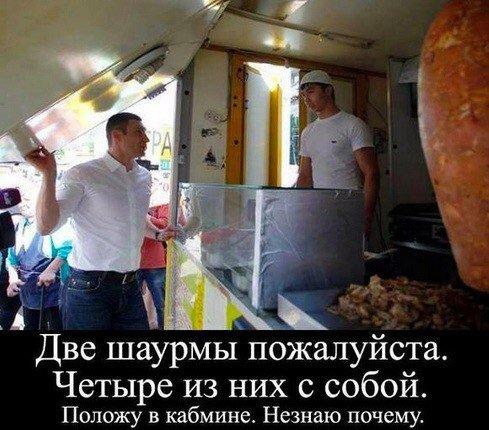 Мэр Киева рассмешил столичных жителей своей оговоркой (ВИДЕО), фото-5