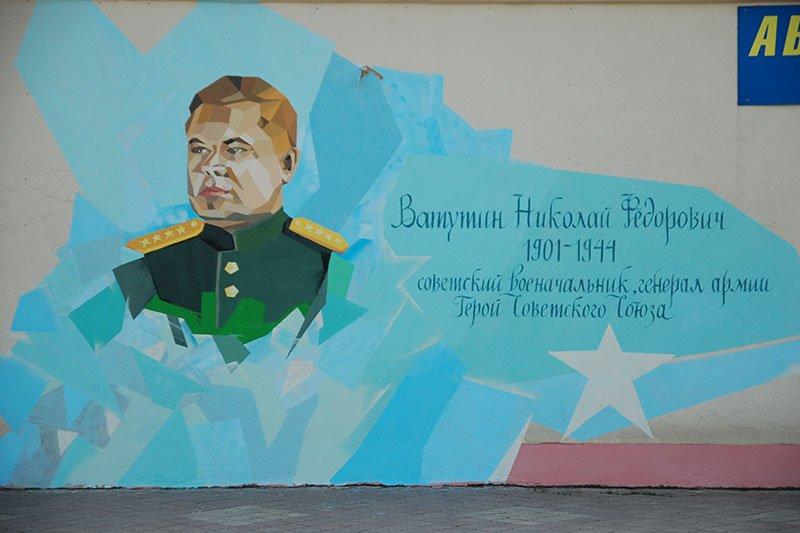 В Белгороде на стене дома по Вокзальной улице появится изображение паровоза, фото-4
