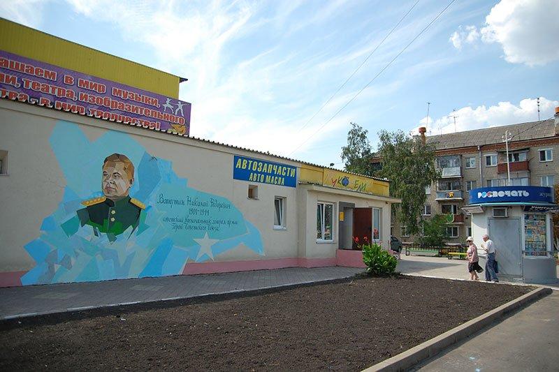 В Белгороде на стене дома по Вокзальной улице появится изображение паровоза, фото-3