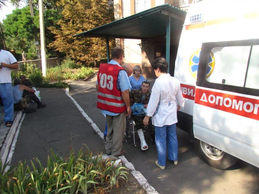 Из Мариуполя раненных в Иловайске бойцов отправили в Днепропетровск (ФОТО), фото-5