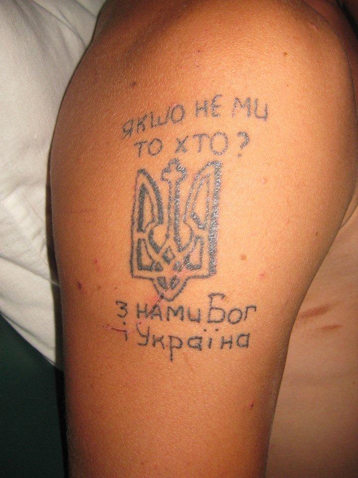 Из Мариуполя раненных в Иловайске бойцов отправили в Днепропетровск (ФОТО), фото-11