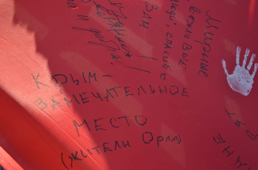 В Симферополе представили «Флаг единства крымчан» (ФОТО), фото-6