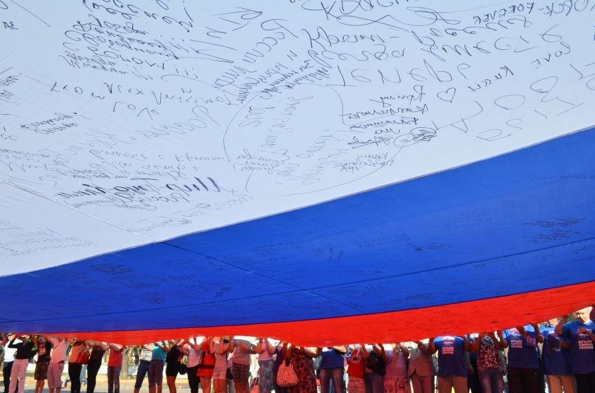 В Симферополе представили «Флаг единства крымчан» (ФОТО), фото-2