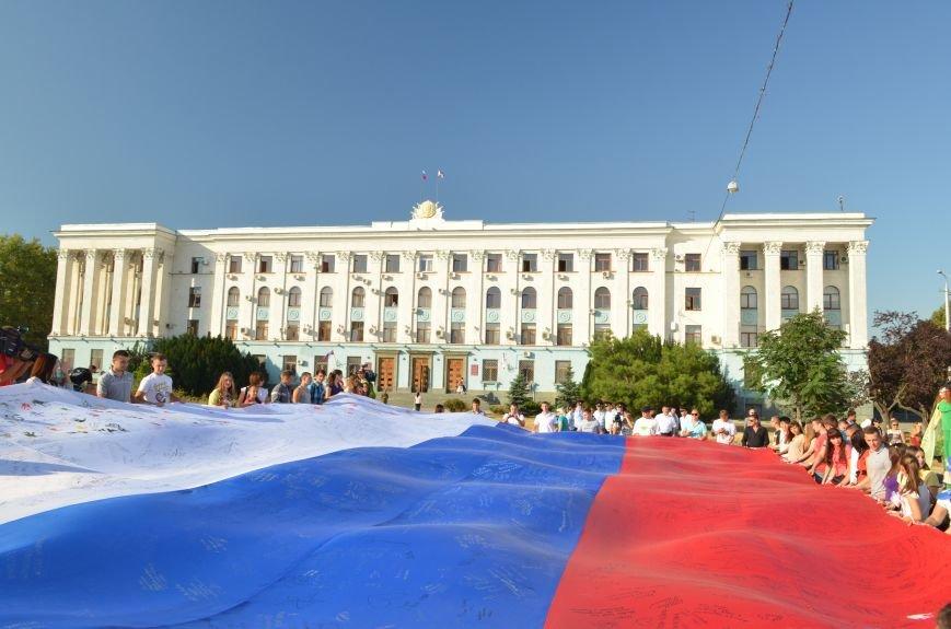 В Симферополе представили «Флаг единства крымчан» (ФОТО), фото-3
