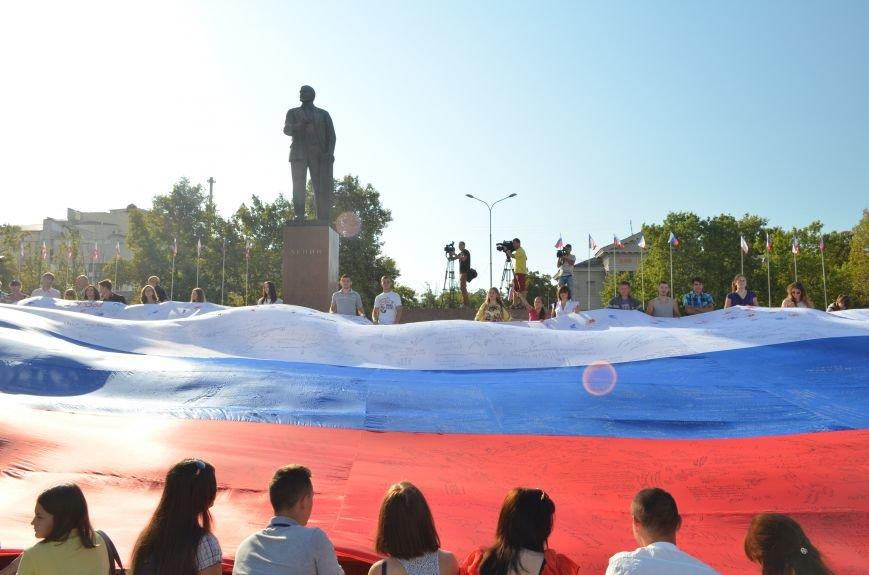 В Симферополе представили «Флаг единства крымчан» (ФОТО), фото-1