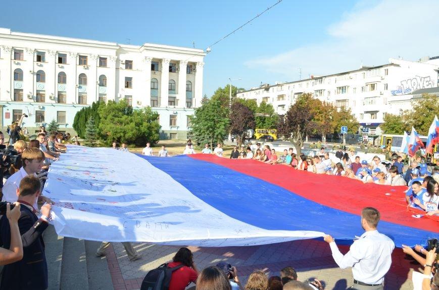 В Симферополе представили «Флаг единства крымчан» (ФОТО), фото-5