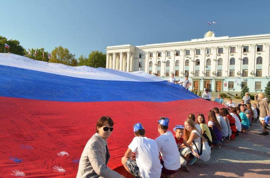 В Симферополе представили «Флаг единства крымчан» (ФОТО), фото-4