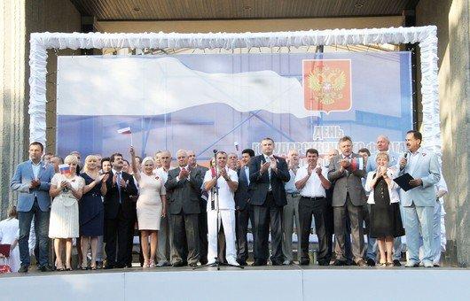 В Крыму торжественно подняли флаг России (ФОТО), фото-1