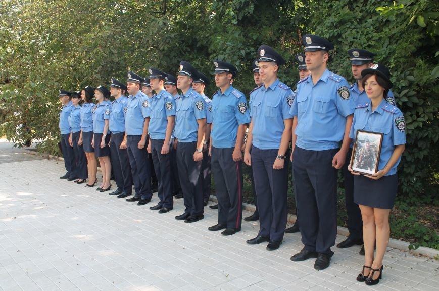 Артемовские милиционеры почтили память коллег, отдавших жизни при исполнении служебного долга, фото-6