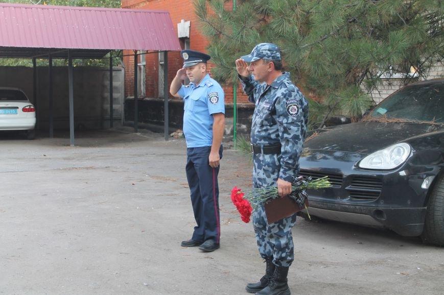 Артемовские милиционеры почтили память коллег, отдавших жизни при исполнении служебного долга, фото-2