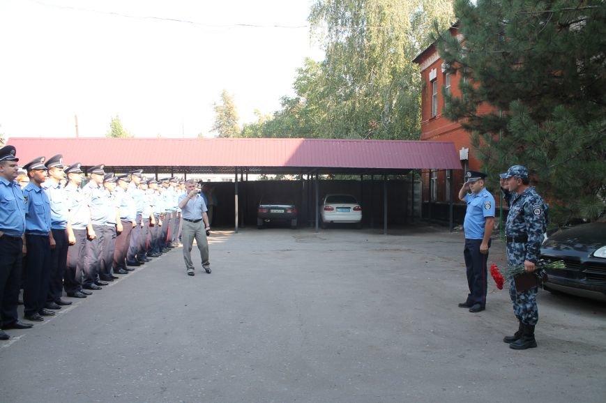 Артемовские милиционеры почтили память коллег, отдавших жизни при исполнении служебного долга, фото-1