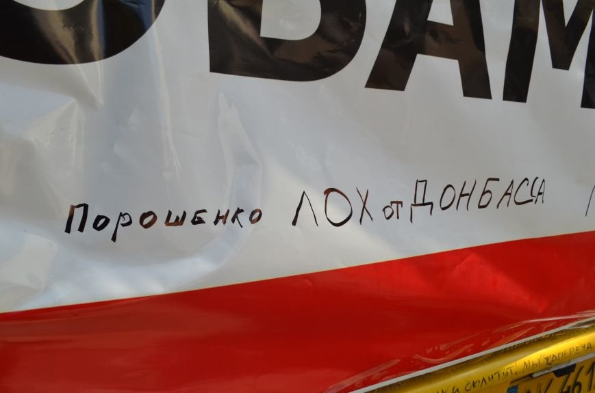 В Симферополе расписали машину самообороны (ФОТОФАКТ), фото-4