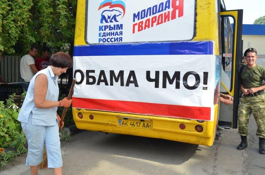 В Симферополе расписали машину самообороны (ФОТОФАКТ), фото-1