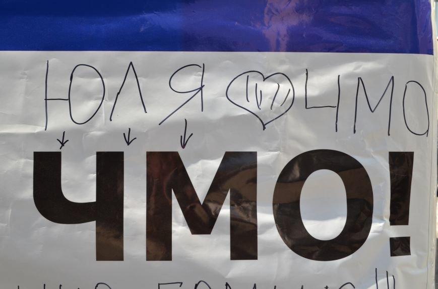 В Симферополе расписали машину самообороны (ФОТОФАКТ), фото-3