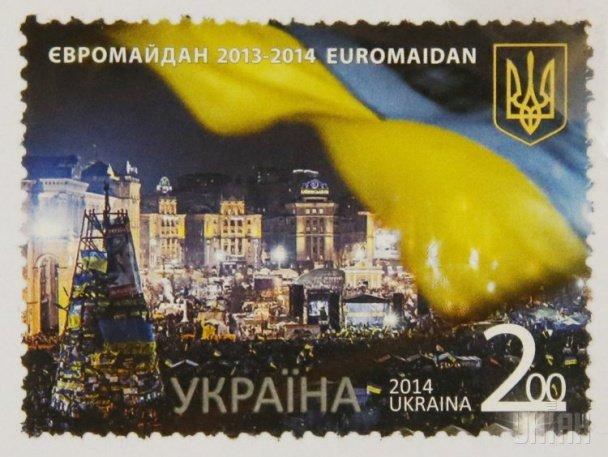 В Украине выпустили почтовую марку с «Йолкой Януковича», фото-1