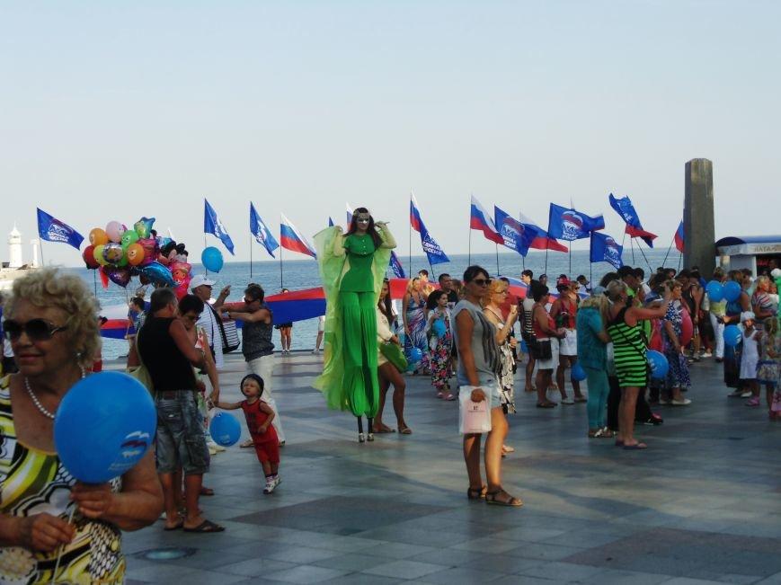 Фотофакт. В Ялте отметили День Флага РФ, фото-8