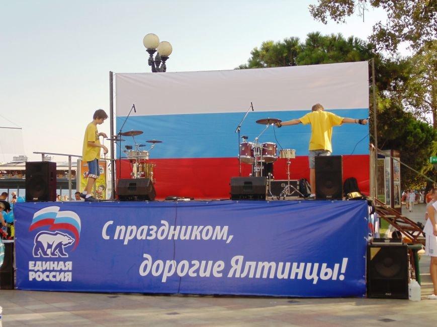 Фотофакт. В Ялте отметили День Флага РФ, фото-2