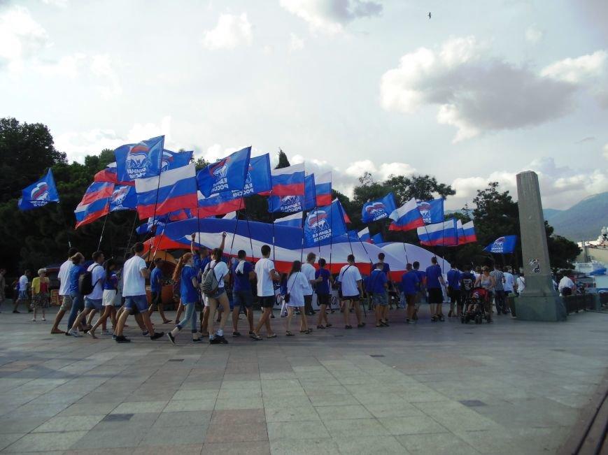 Фотофакт. В Ялте отметили День Флага РФ, фото-7