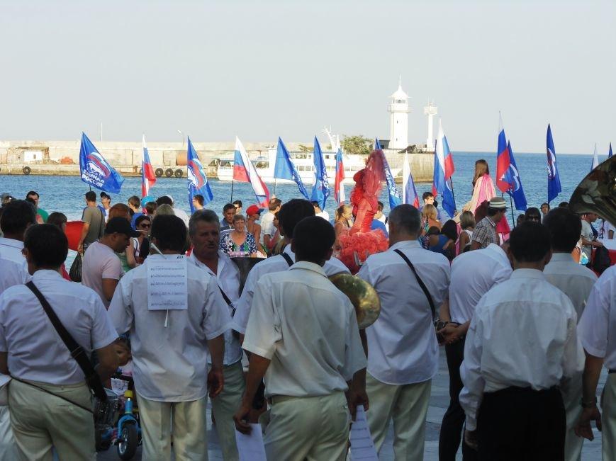 Фотофакт. В Ялте отметили День Флага РФ, фото-9