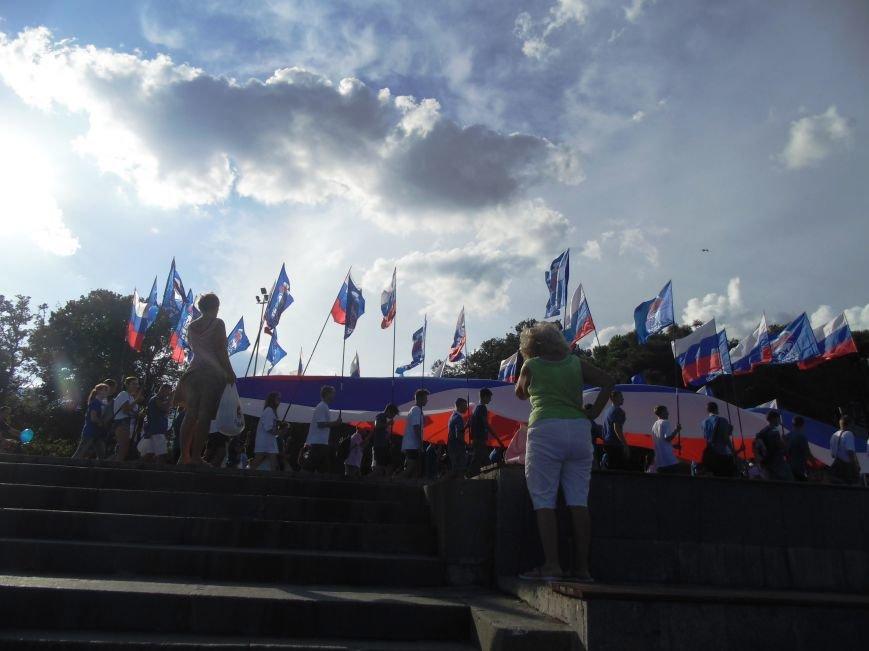 Фотофакт. В Ялте отметили День Флага РФ, фото-1