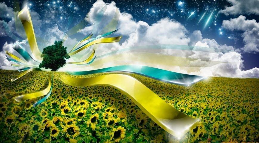 Ukraine 008_1280px