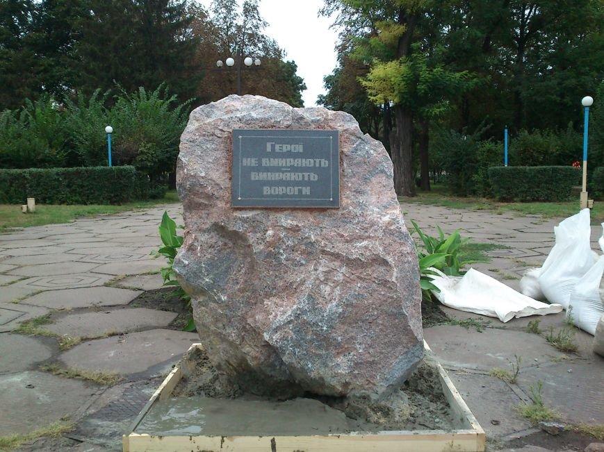 В Днепродзержинске установили памятный знак по военным, которые погибли в зоне АТО, фото-2