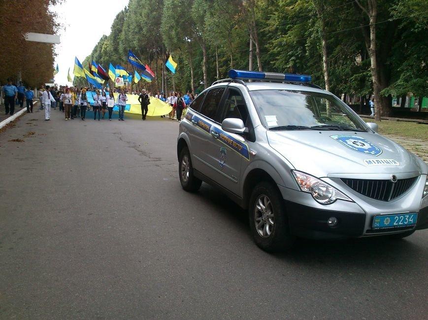 В Днепродзержинске в День Государственного флага состоялся марш вышиванок, фото-4