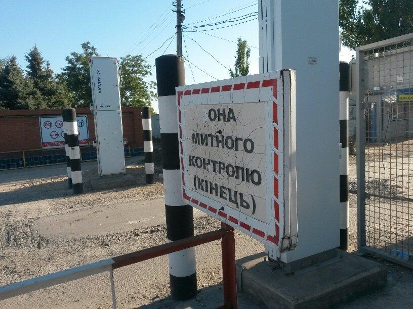 Под Мариуполем закрыт пункт пропуска «Новоазовск». Небезопасно для граждан (ФОТО), фото-3