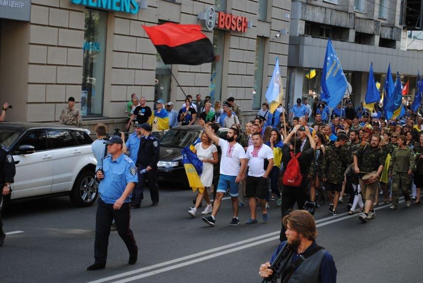 В Харькове евромайдановцы организовали батальон «Антигепин», подрались с милицией и развесили флаги над Сумской, фото-7