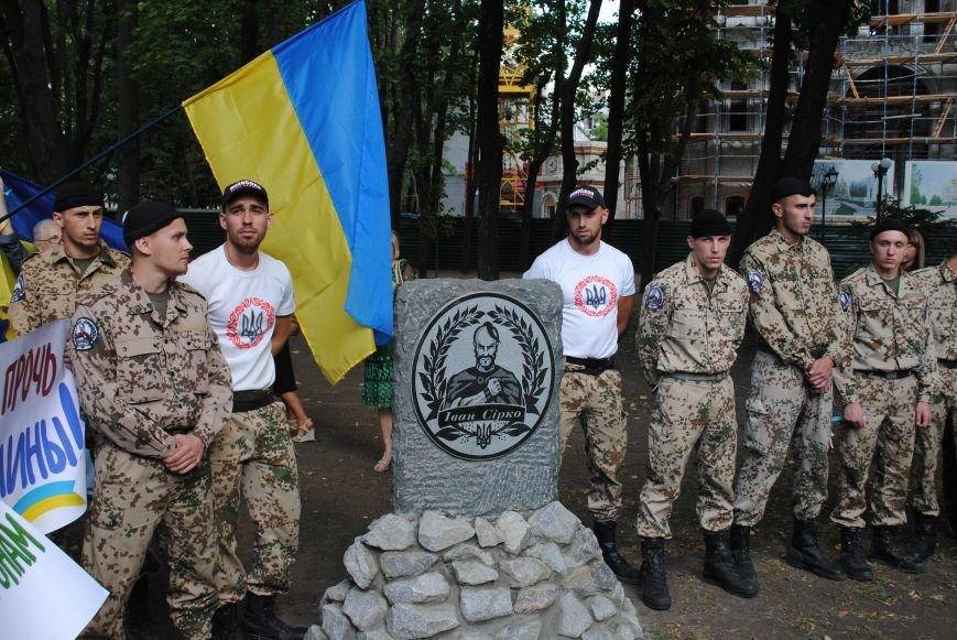 В Харькове евромайдановцы организовали батальон «Антигепин», подрались с милицией и развесили флаги над Сумской, фото-16