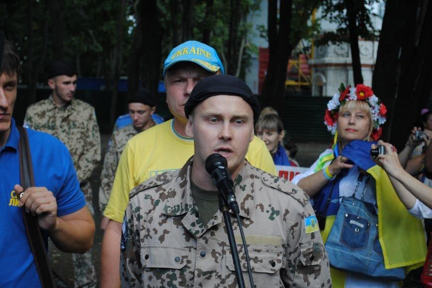 В Харькове евромайдановцы организовали батальон «Антигепин», подрались с милицией и развесили флаги над Сумской, фото-15