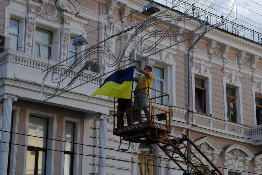 В Харькове евромайдановцы организовали батальон «Антигепин», подрались с милицией и развесили флаги над Сумской, фото-18