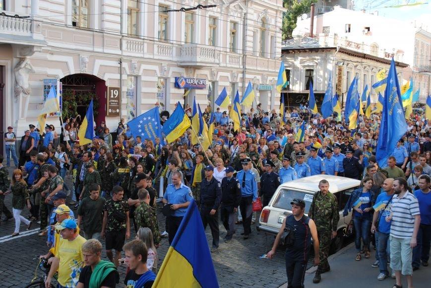 В Харькове евромайдановцы организовали батальон «Антигепин», подрались с милицией и развесили флаги над Сумской, фото-19