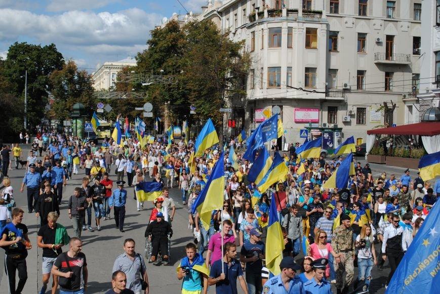 В Харькове евромайдановцы организовали батальон «Антигепин», подрались с милицией и развесили флаги над Сумской, фото-14