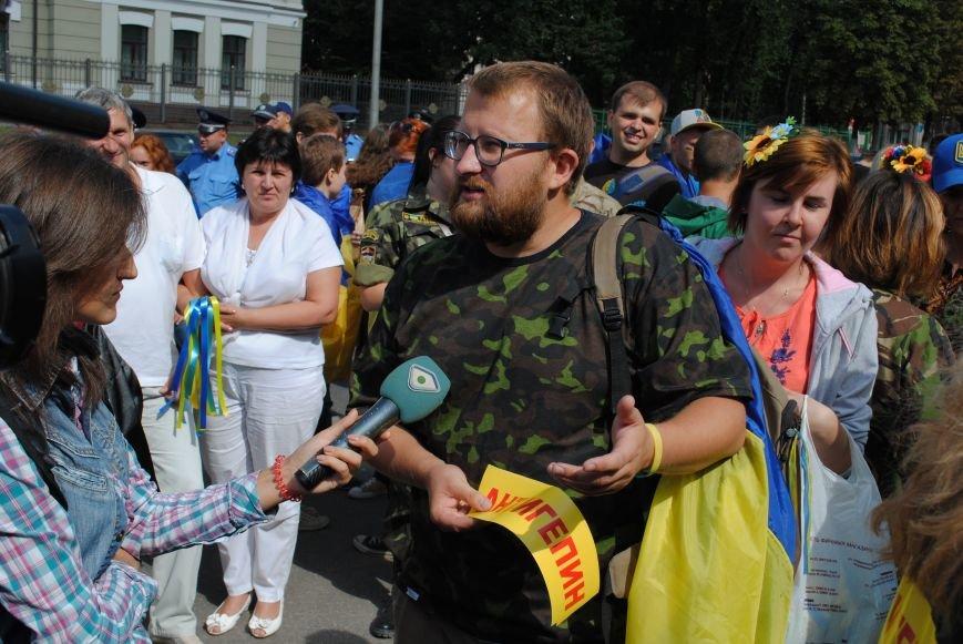 В Харькове евромайдановцы организовали батальон «Антигепин», подрались с милицией и развесили флаги над Сумской, фото-2