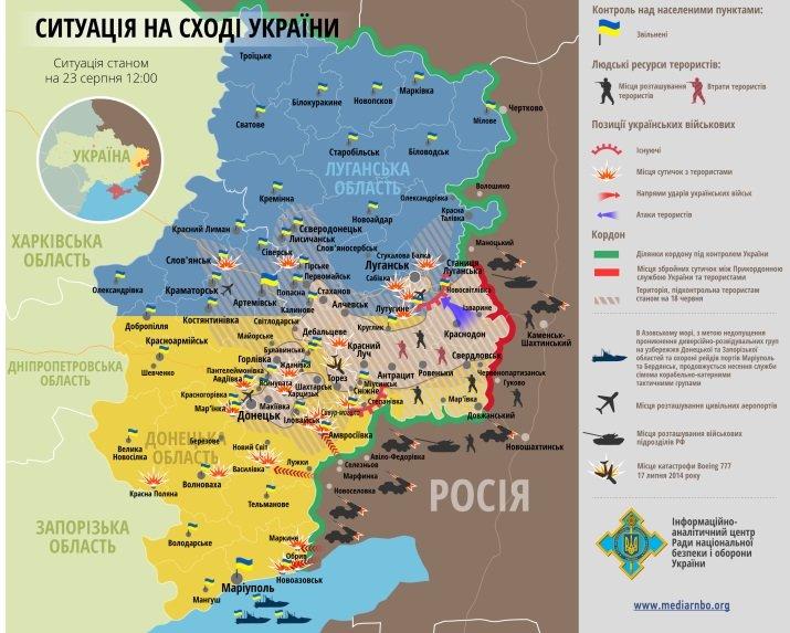 карта на 23_0