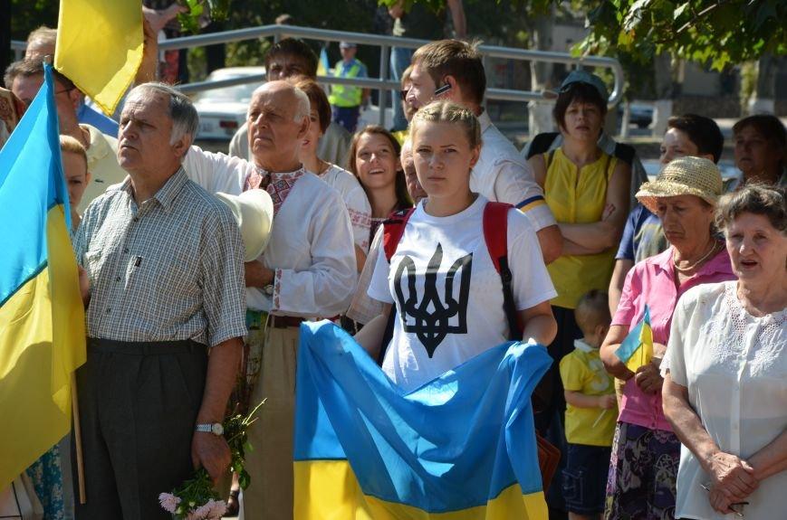 Мариупольцы на митинге в честь Дня Независимости написали письмо Петру Порошенко (ФОТОРЕПОРТАЖ), фото-5