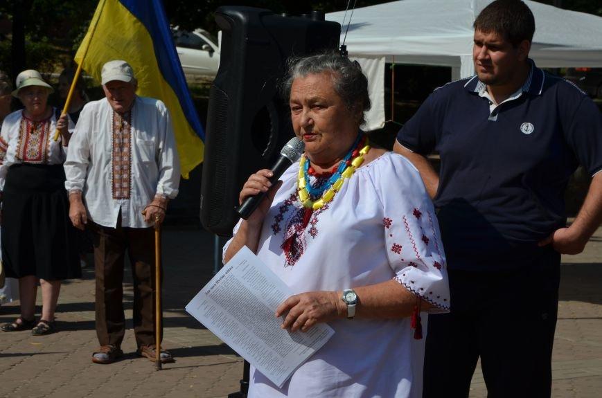 Мариупольцы на митинге в честь Дня Независимости написали письмо Петру Порошенко (ФОТОРЕПОРТАЖ), фото-22