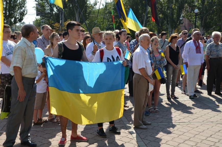 Мариупольцы на митинге в честь Дня Независимости написали письмо Петру Порошенко (ФОТОРЕПОРТАЖ), фото-20