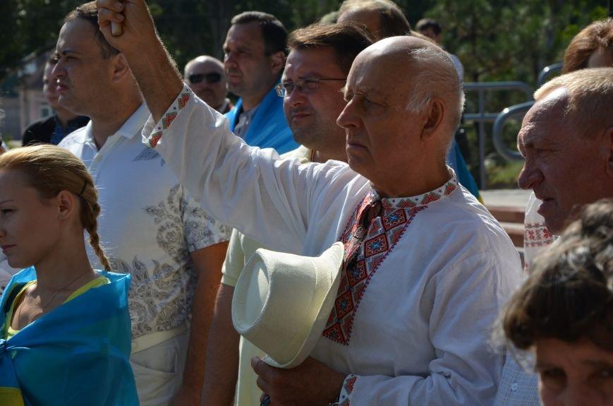Мариупольцы на митинге в честь Дня Независимости написали письмо Петру Порошенко (ФОТОРЕПОРТАЖ), фото-8