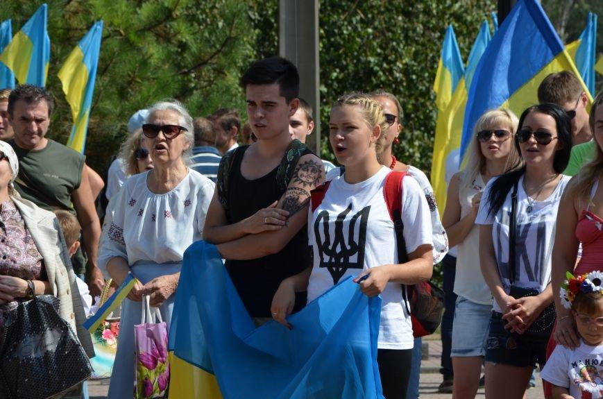 Мариупольцы на митинге в честь Дня Независимости написали письмо Петру Порошенко (ФОТОРЕПОРТАЖ), фото-30