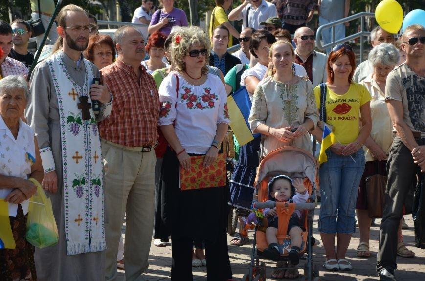 Мариупольцы на митинге в честь Дня Независимости написали письмо Петру Порошенко (ФОТОРЕПОРТАЖ), фото-21